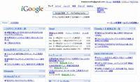 Google2_2